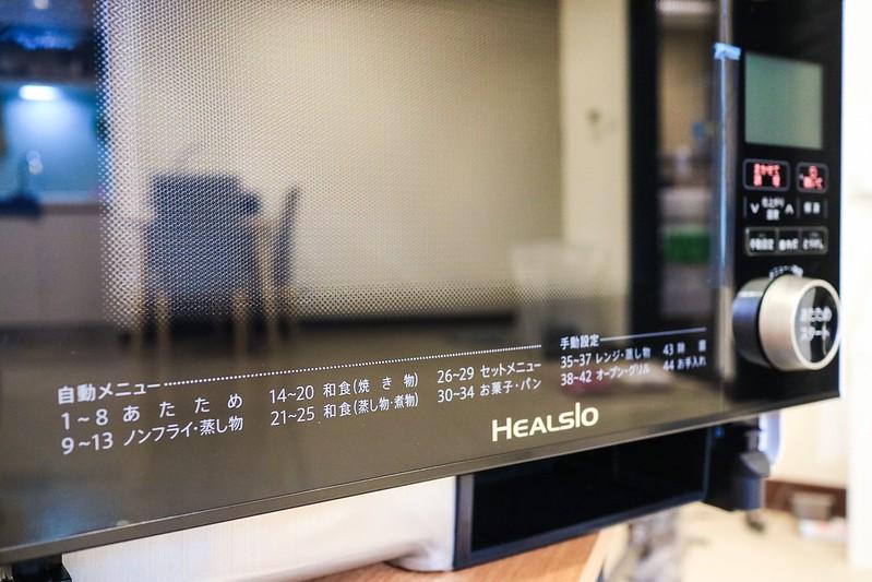 【開箱】夏普 SHARP【AX-AP300】水波爐買回來你一定要知道的第一件事「消臭處理」( 更新:文末補實際料理圖片)