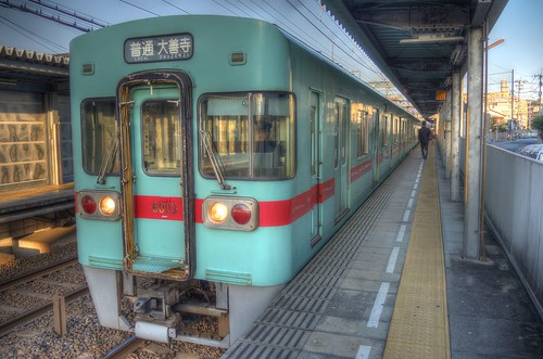 Murasaki Station on NOV 26, 2016 (3)
