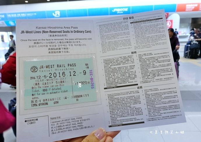 10 JR PASS 關西廣島周遊券 五天四夜 大阪 京都 廣島 岡山 行程規劃 GRANVIA HOTEL 季流鐵板燒