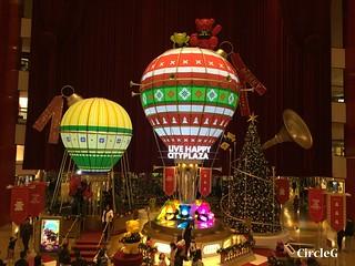 CIRCLEG 香港 太古 鰂魚涌 太古城 TAIKOO Cityplaza 熱氣球 2016聖誕 遊記 聖誕 2016  (1)