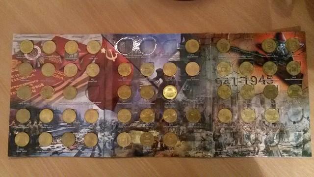 Альбом с монетками