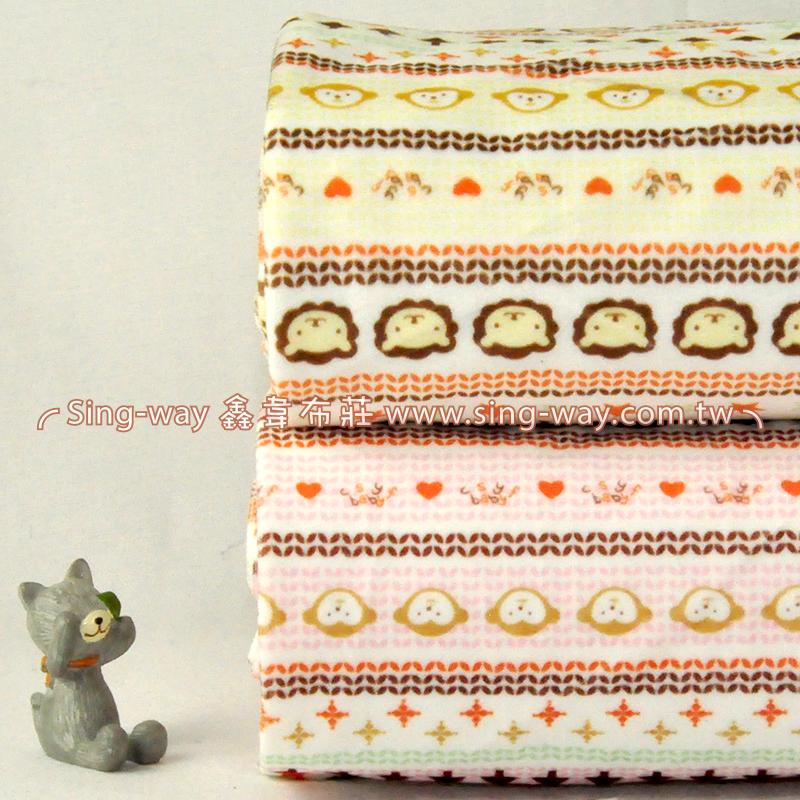 【限宅配】 獅子小猴 嬰兒毛毯肚圍背心 冷氣毯 LC890002