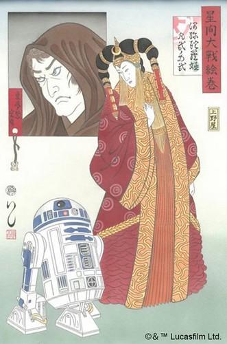 ishikawa-ukiyoe012