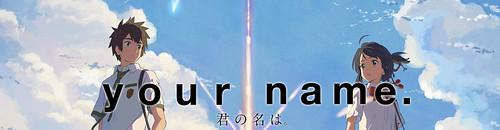 Anime al Cinema: YourName