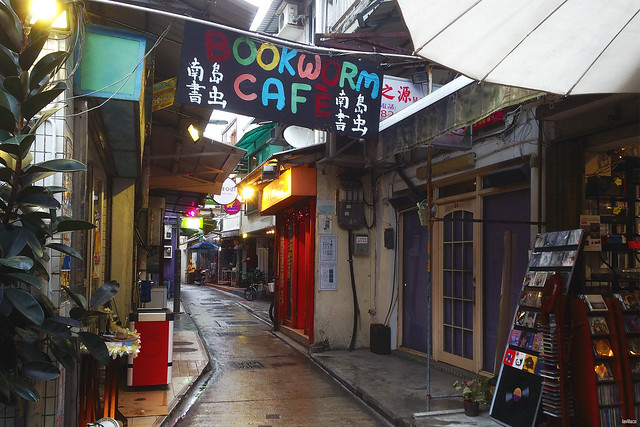 lavlilacs Hong Kong Lamma Island street
