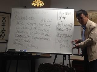 Dec 09 '16 CI News Coverage Meeting