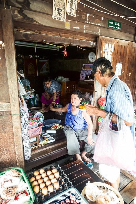 Myanmar #012
