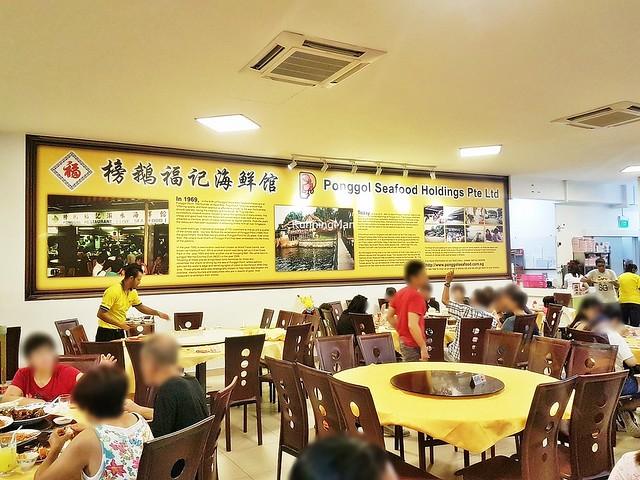 Punggol Seafood Hock Kee Restaurant Seating