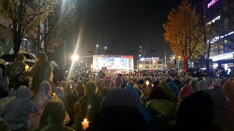 20161126 광주
