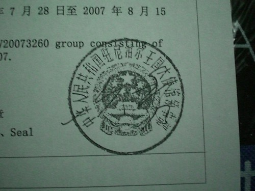 chinese visa stamp | by offtandiscord