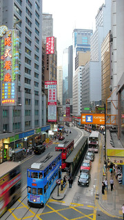 Hong Kong - Des Voeux Road Central | by cnmark