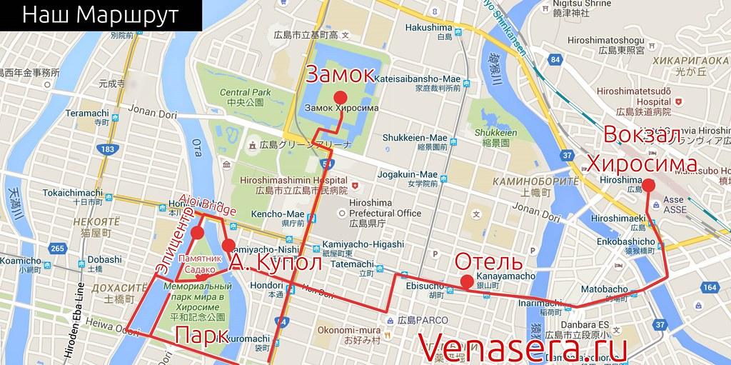 Карта Города Хиросима