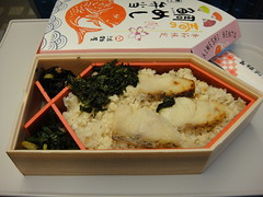Rice cooked with shredded sea bream bento