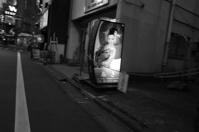 Blind shot, Kabukicho Tokyo, 16 Apr 2016 -00041