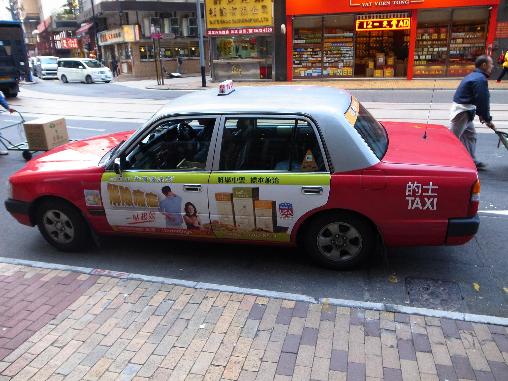 香港隨拍【GRD3】