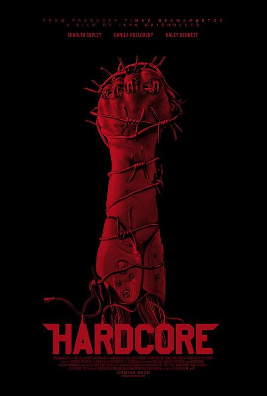 Hardcore Henry - Poster 1