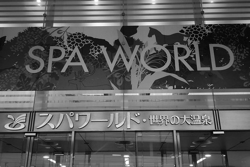 'SPA WORLD' at Osaka on APR 07, 2016 (1)