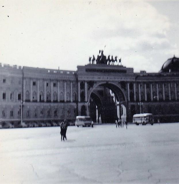 Naval Triumphal Arch Starchek square Leningrad