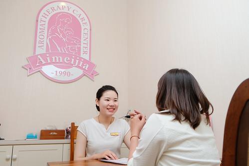 我因為消除水腫而成為台南艾美佳spa芳療中心的常客 (8)