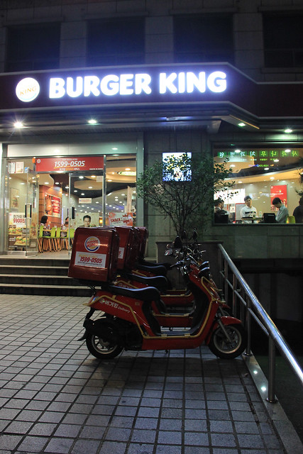 South Korea Burger King Delivery