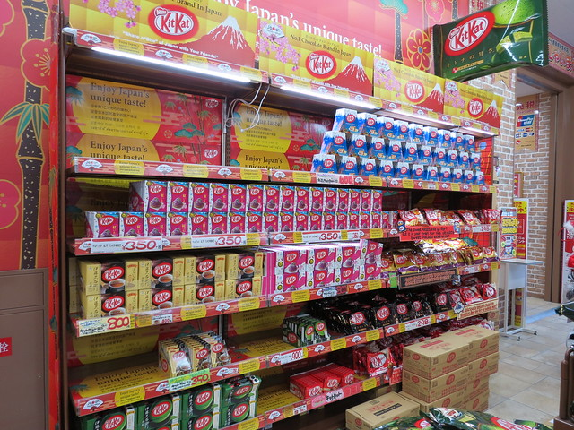 Kit Kats in the wild in Osaka
