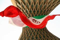 Ambassade de France en Iran
