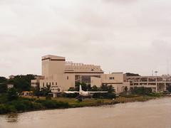 Palais de la culture d'Abidjan