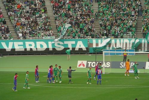 Tokyo Derby (2008-04-12)