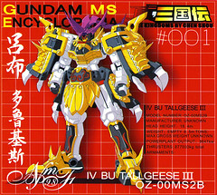 [FAKE] GUNDAM SANGO | by ! * `n@men!cht