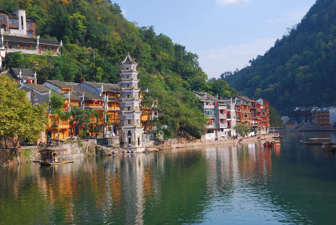 Beautiful Fenghuang