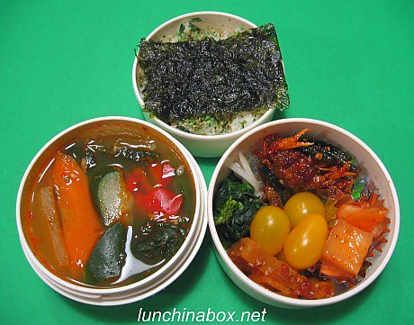 Korean soup bento lunch | by Biggie*
