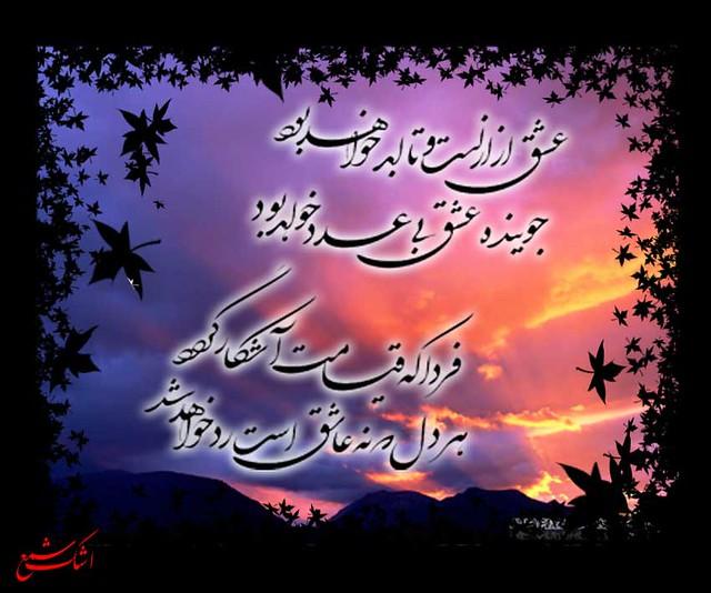 ع نوشته اسم فرشته تولدت مبارک