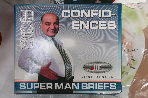Confidences Super Man Briefs | by Augapfel