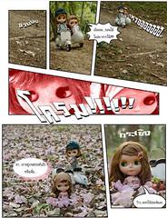 Thai Blythe Comic2 by mikiishibata