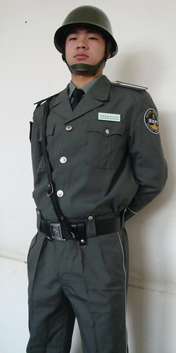 Beijing Security Guard