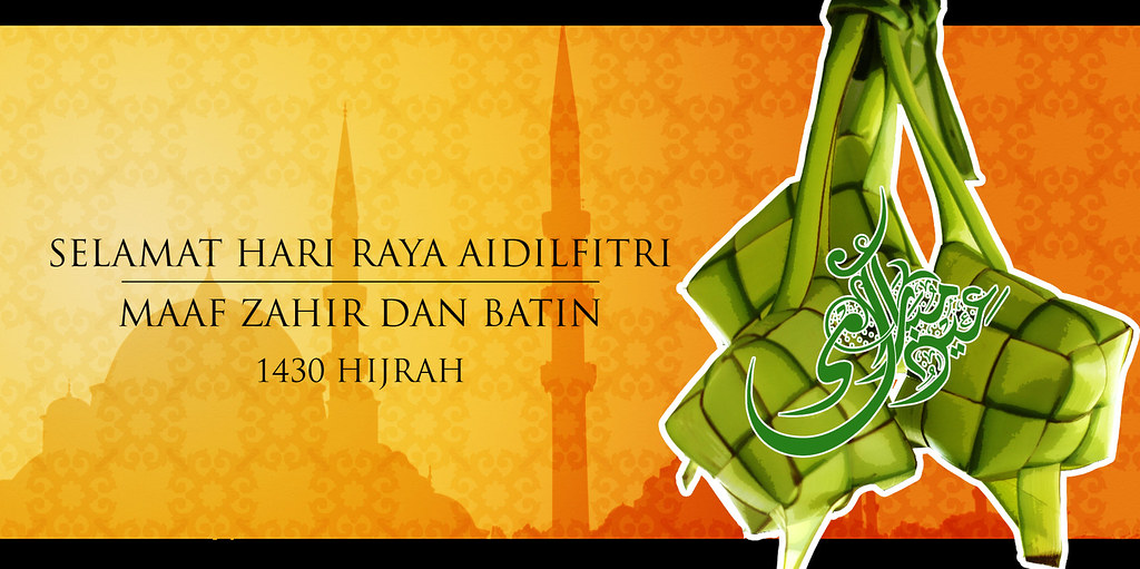 hari raya aidilfitri festival - essay Information and travel guide on hari raya puada / aidil fitri - celebrated by the muslims, it signifies the end of the fasting month of ramadan.