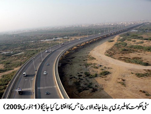 Karachi Bridge Cdgk | Flickr