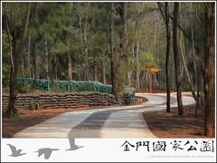自行車故事館單車道-01.jpg