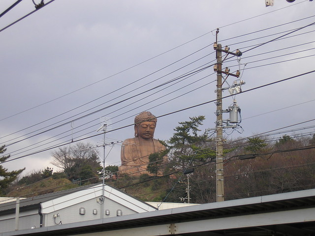 View from Shurakuen Station