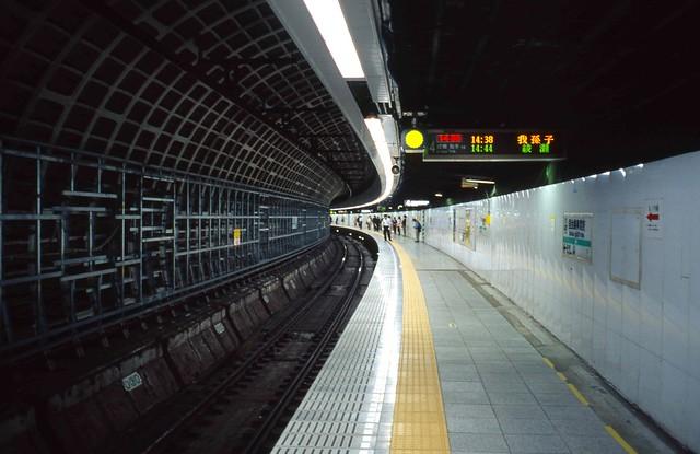 Kokkai-gijidomae Station(国会議事堂前駅)