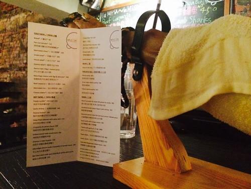 la mesa menu+擺飾