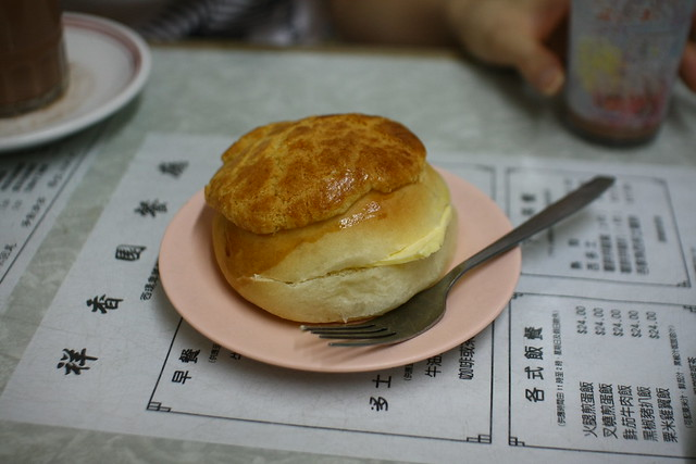 foods to try in hong kong pineapple bread