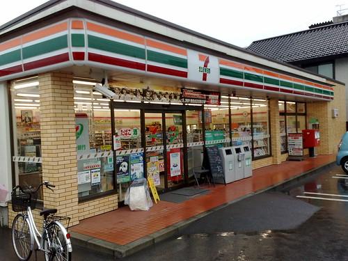 セブン-イレブン岐阜三田洞店 7-ELEVEN in Gifu
