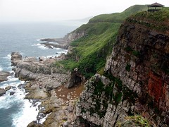 Longdong Cape Cliffs, Northeast Coast | by adventurocity