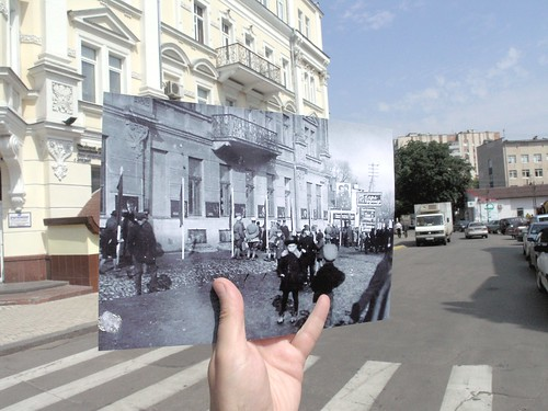 TimeShift 1930`s/2010 Proskurov city | by kminfo