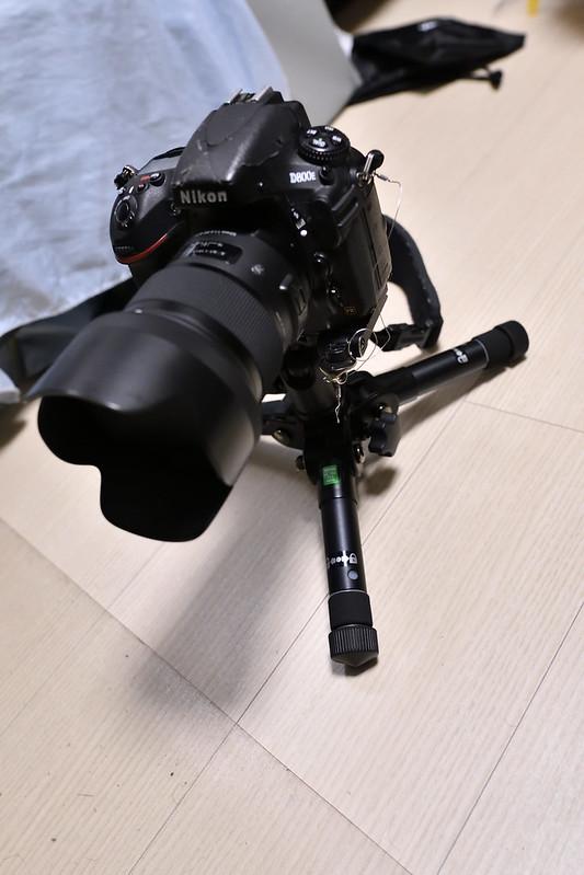Velbon ULTRA 453 mini