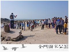 金門國家公園海岸環境教育(0924)-05