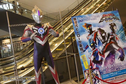ULTRAMAN_NewGenerationWorld-34