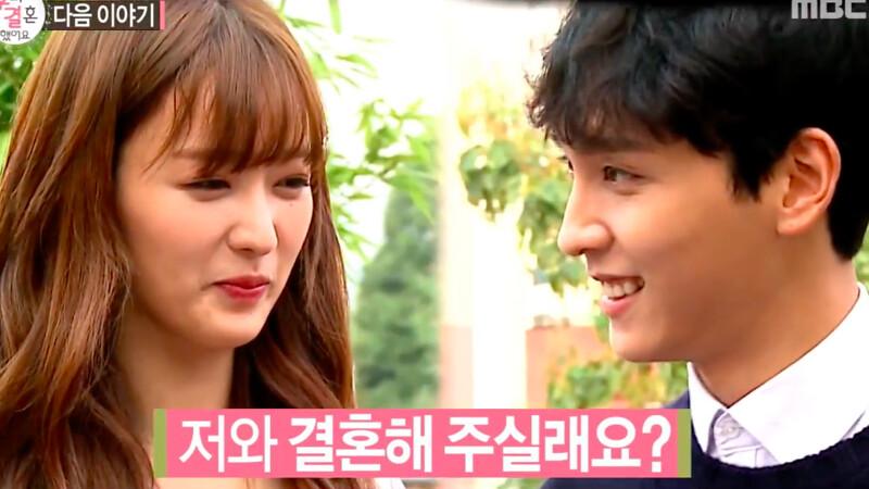 [Vietsub] We Got Married Apink Bomi & Choi Tae Joon Tập 12