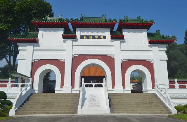 chinese garden singapore arch